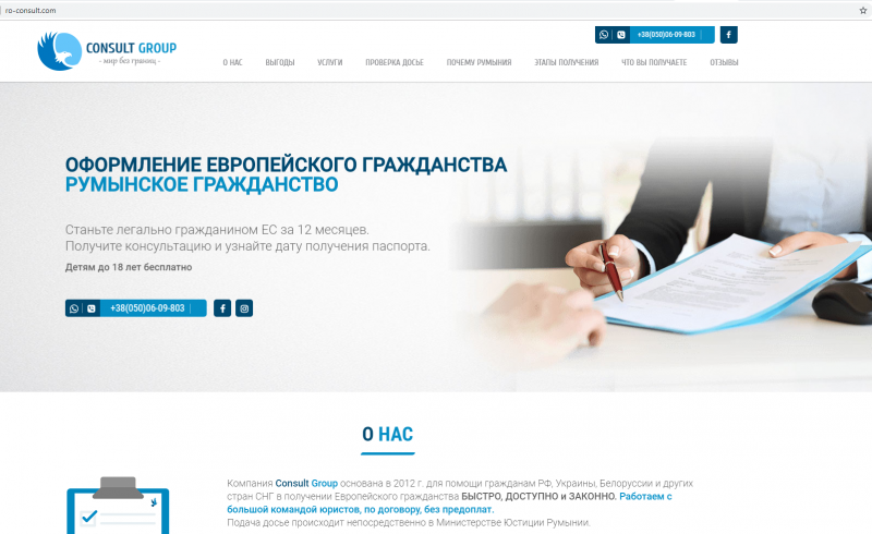 ro-consult.com.png