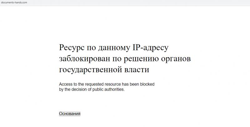 Screenshot_524.png