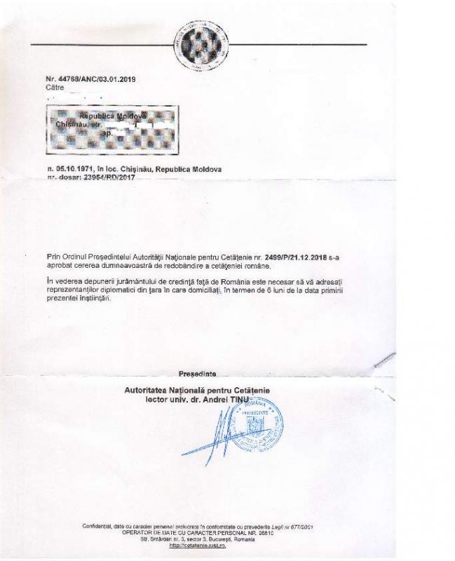 Письмо АНЧ.JPG