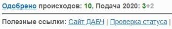 screenshot-forum-eu.com-2020.08.25-18_46_501.jpg