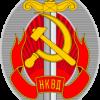 Отзывы о компании PolitAdvice и Александре Королюке - последнее сообщение от НКВД