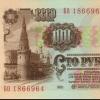 Помогаю получить гражданство Румынии - последнее сообщение от -Алекс-